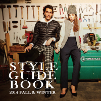2014 Fall&Winter STYLE GUIDE BOOK