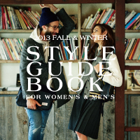 FREAK'S STORE 2013 FALL&WINTER STYLE GUIDE BOOK