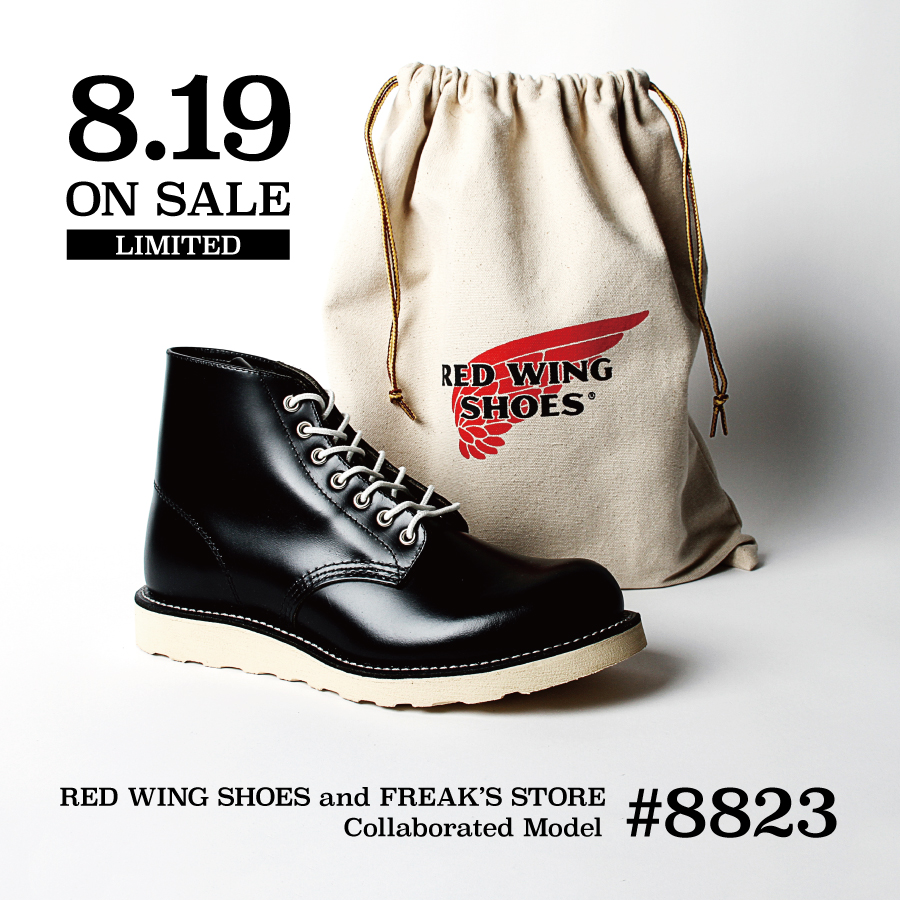 "RED WING × FREAK'S STORE ""#8823"" 8月19日(土)発売開始"