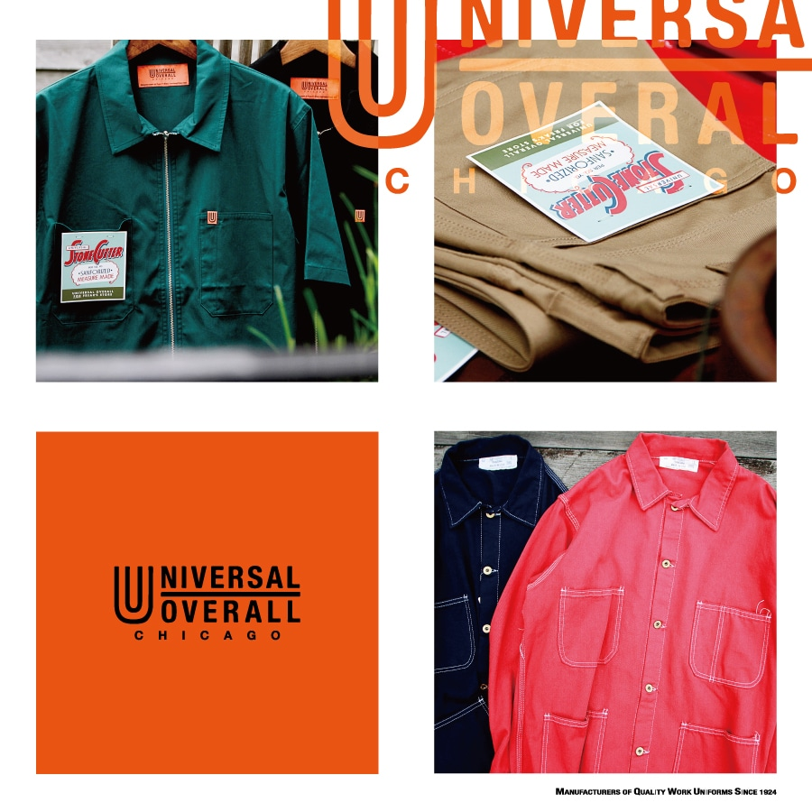 UNIVERSAL OVERALL × FREAK'S STOREのワーク・コレクション