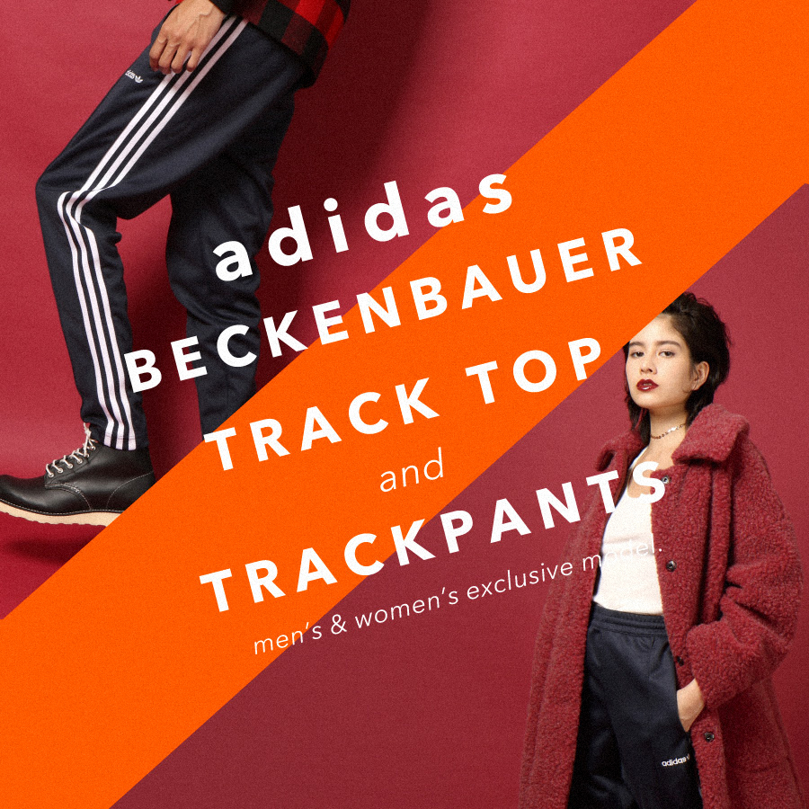 adidas 限定TRACK TOP & TRACK PANTS