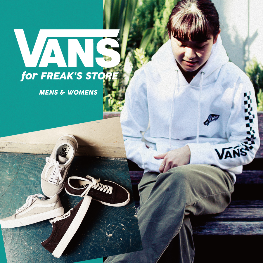 VANS × FREAK'S STORE | OLD SKOOL限定モデルも登場。