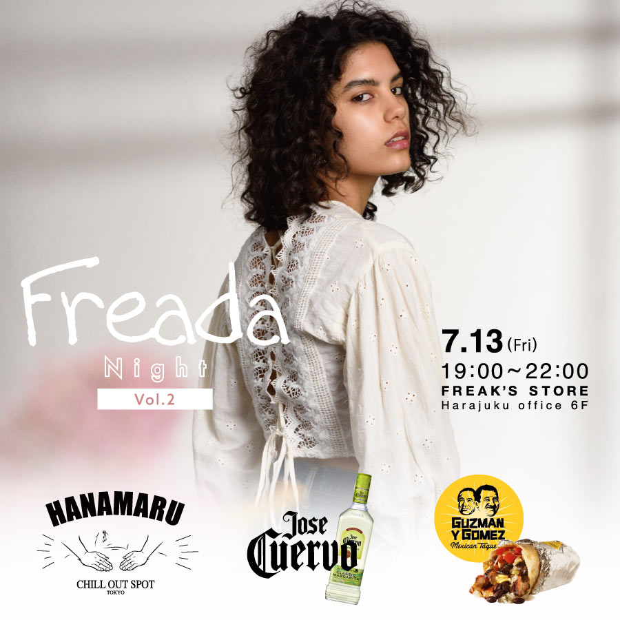 Freada Night Vol.2開催