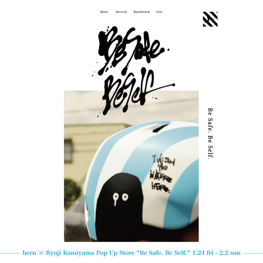 "コンセプトは「安全」と「アート」 bern × Ryuji Kamiyama Pop Up Store ""Be Safe. Be Self "" をOPEN STUDIOにて開催"