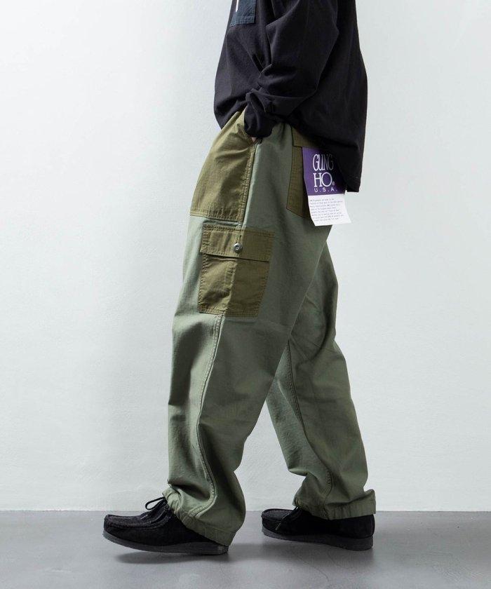 SPECIAL BUSH PANTS
