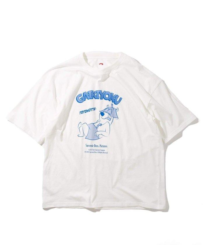 サウナベアーGAIKIYOKU Tシャツ