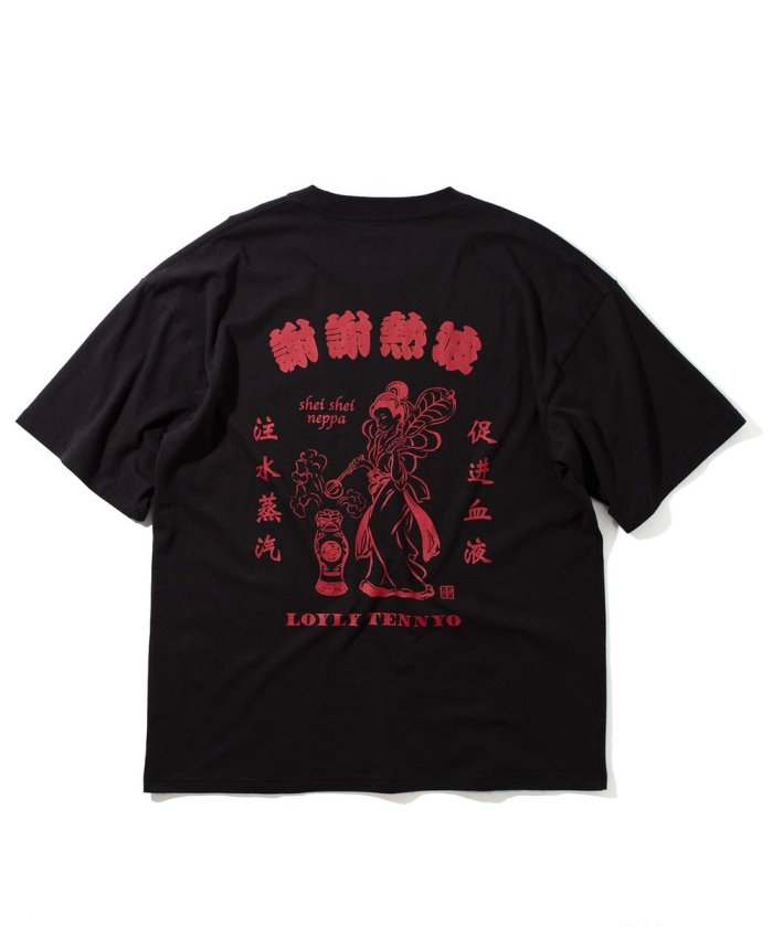 謝謝熱波 Tシャツ