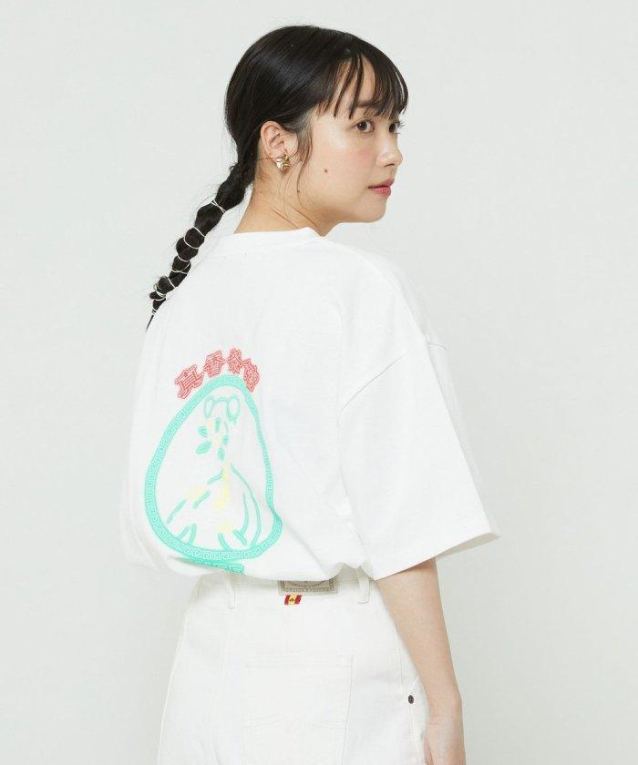 """はらわたちゅん子""""茶""""Tシャツ"""