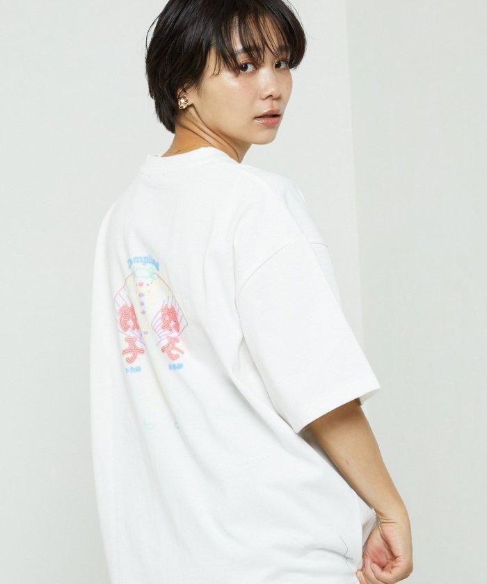 はらわたちゅん子'餃子'Tシャツ