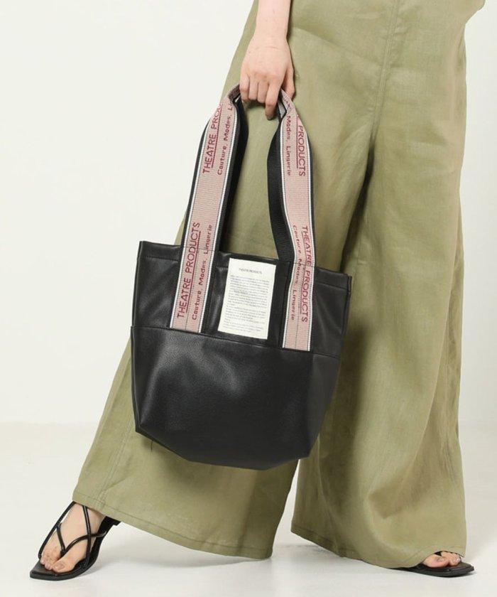 別注ECO LEATHER TOTE TAPE BAG