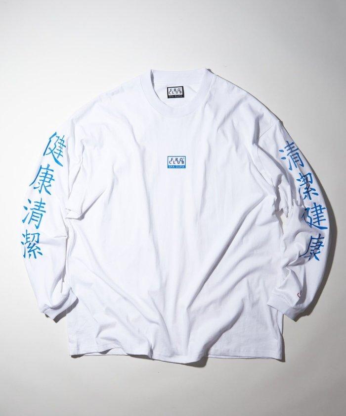 健康清潔 ロゴ ロングスリーブ Tシャツ
