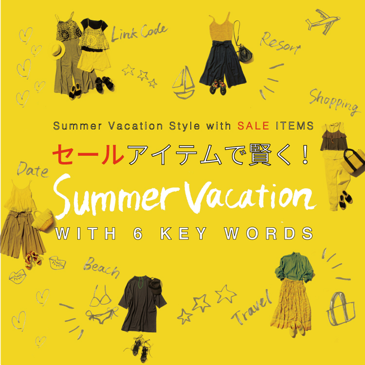 Sale ItemでSummer Vacation Code! | NEWS