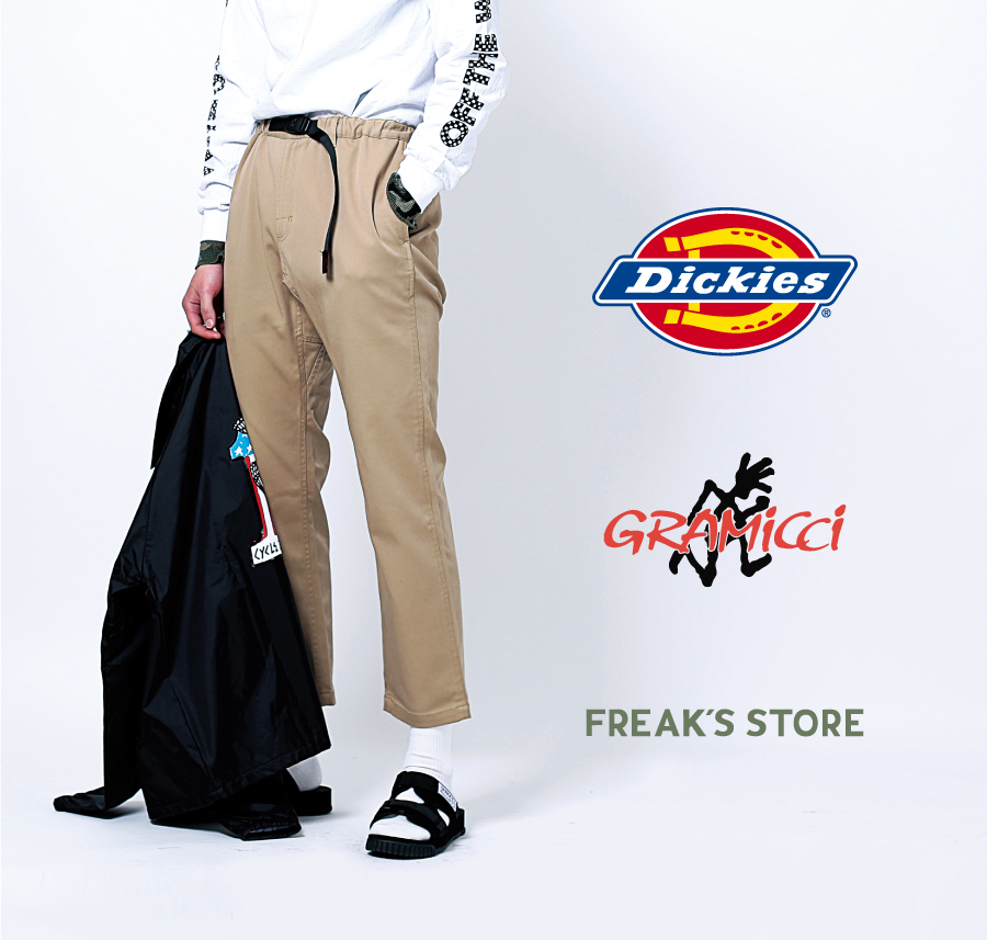 Dickies has been making quality workwear and apparel since All Dickies clothing offers superior craftsmanship to deliver style and comfort every day.