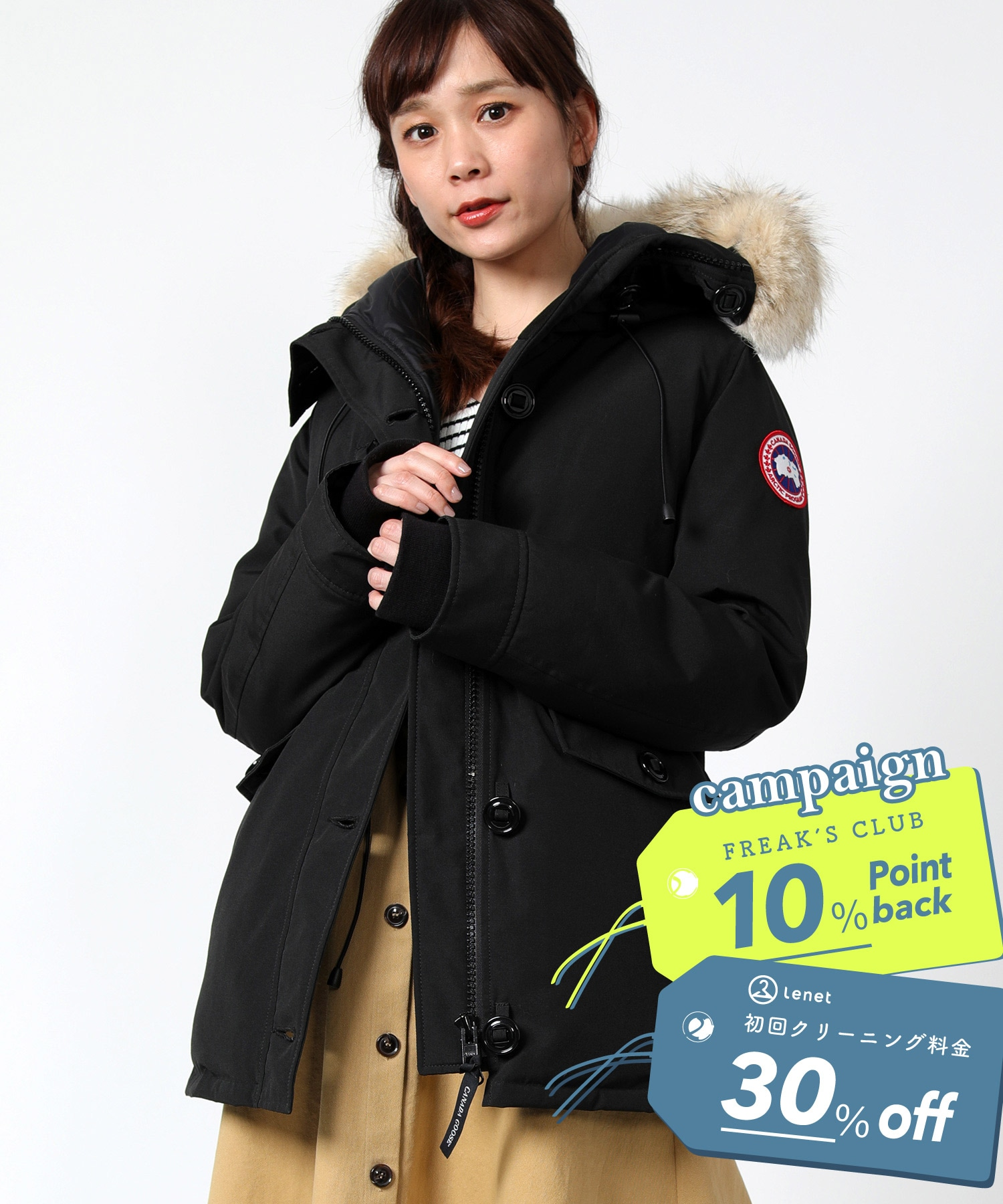 CANADA GOOSE CHARLOTTE PARKA