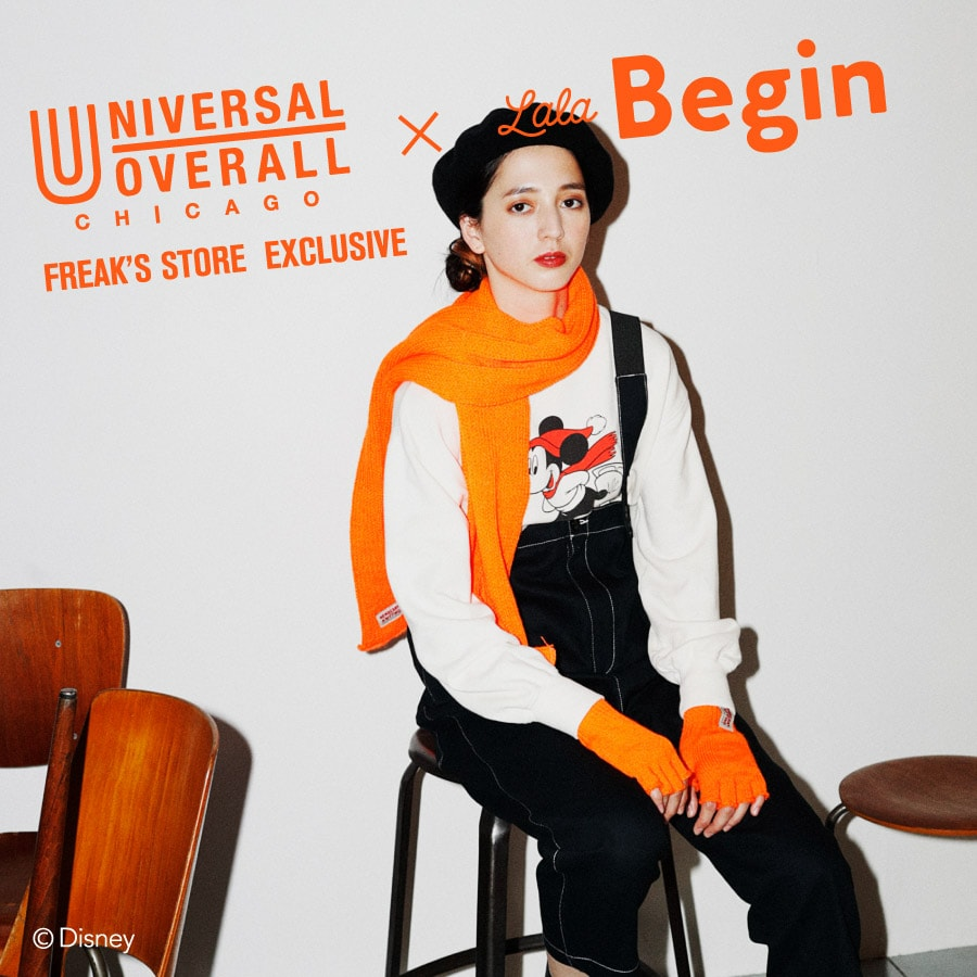 見逃せないコラボが到着!UNIVERSAL OVERALL×LaLa Begin×FREAK'S STORE