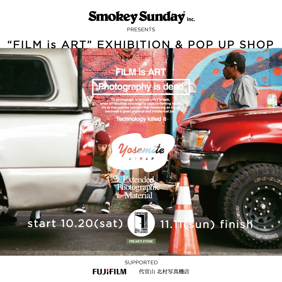 Smokey Sunday PRESENTS EXHIBITION & POP UP SHOP
