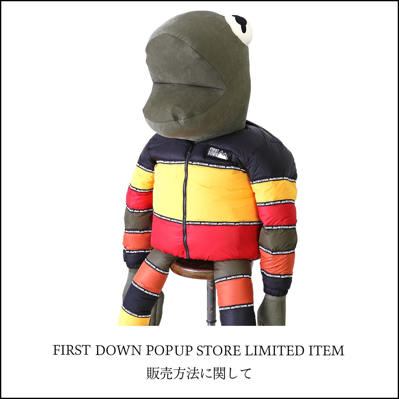 <FIRST DOWN POPUP STORE> LIMITED ITEM 販売方法に関して