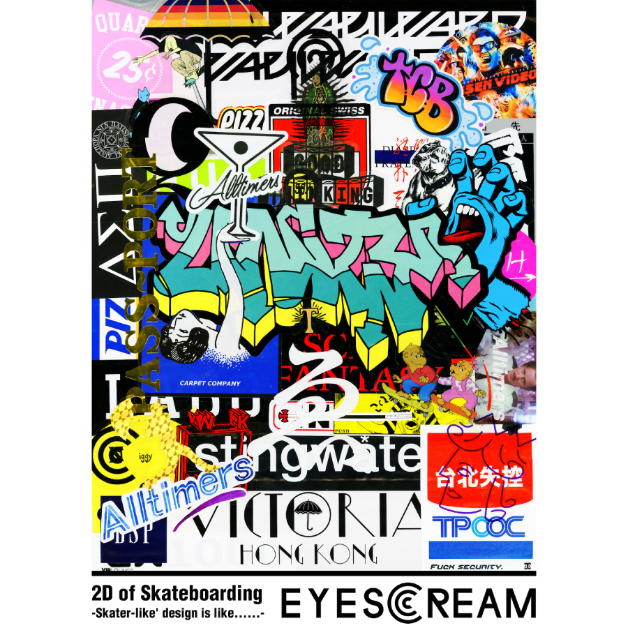 "EYESCREAM ""2D of Skateboarding"" POP UP STORE 2/23 @OPEN STUDIO HARAJUKU"