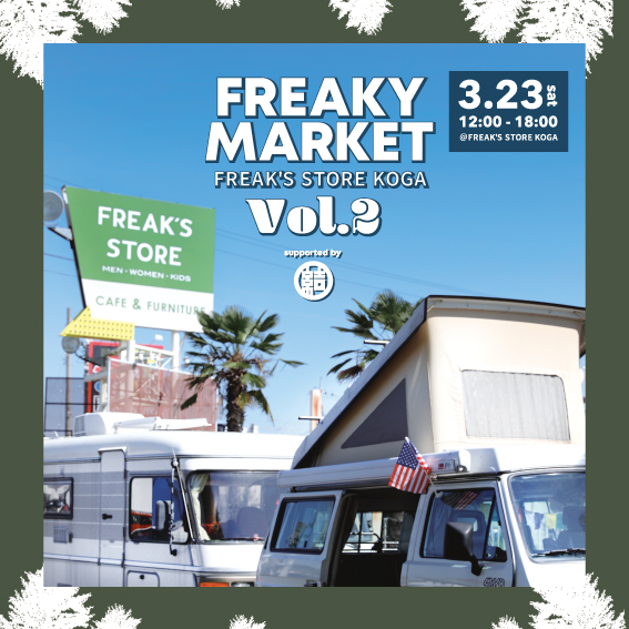 FREAKY MARKET×結いのおと in FREAK'S STORE KOGA Vol.2開催!