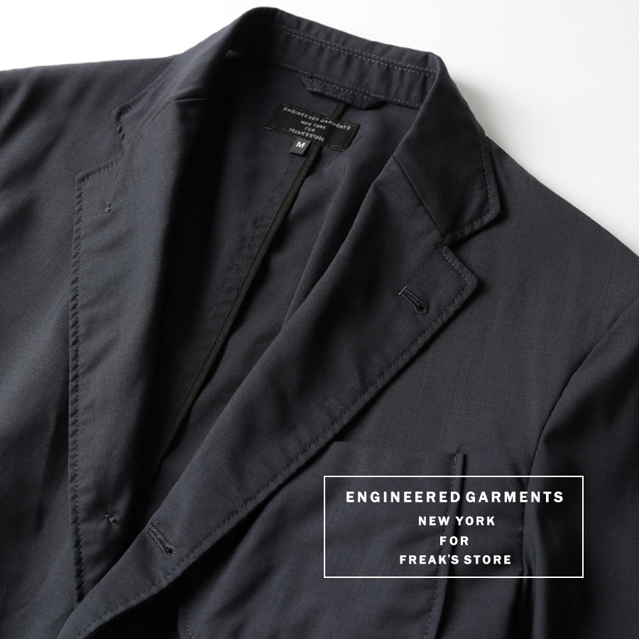 ENGINEERED GARMENTS × FREAK'S STORE 別注ブレザー