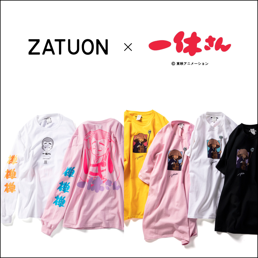 ZATUON × 一休さん LIMITED LEADING RELEASE ON FREAK'S STORE!