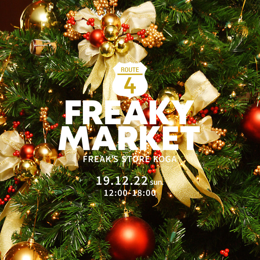 【12月22日(日)開催】FREAKY MARKET in FREAK'S STORE 古河店