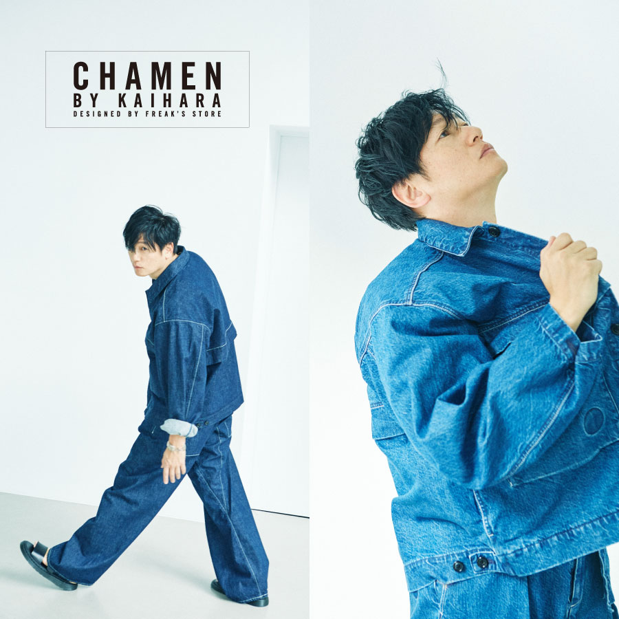 """CHAMEN BY KAIHARA DESIGNED BY FREAK'S STORE"" 2.21 RELEASE"