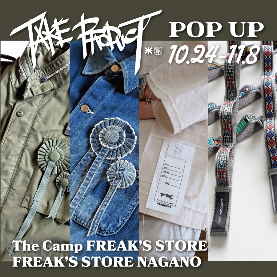 Take Product POPUPをThe Camp FREAK'S STOREと長野店にて開催