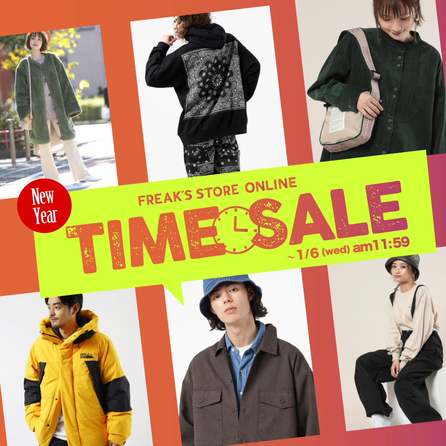 <ONLINE SHOP限定>TIME SALE! 〜1.6(wed)am11:59