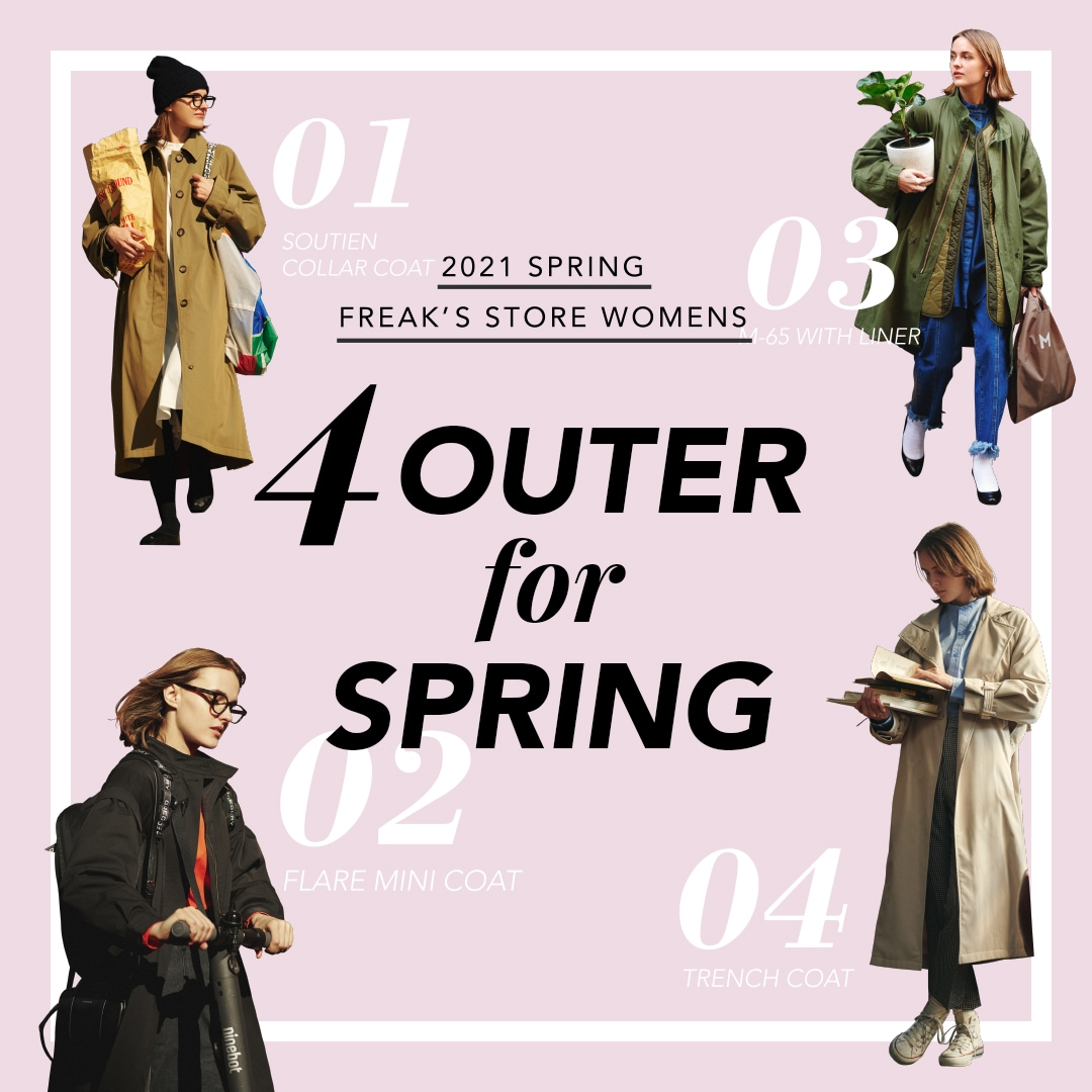 4 OUTER for SPRING