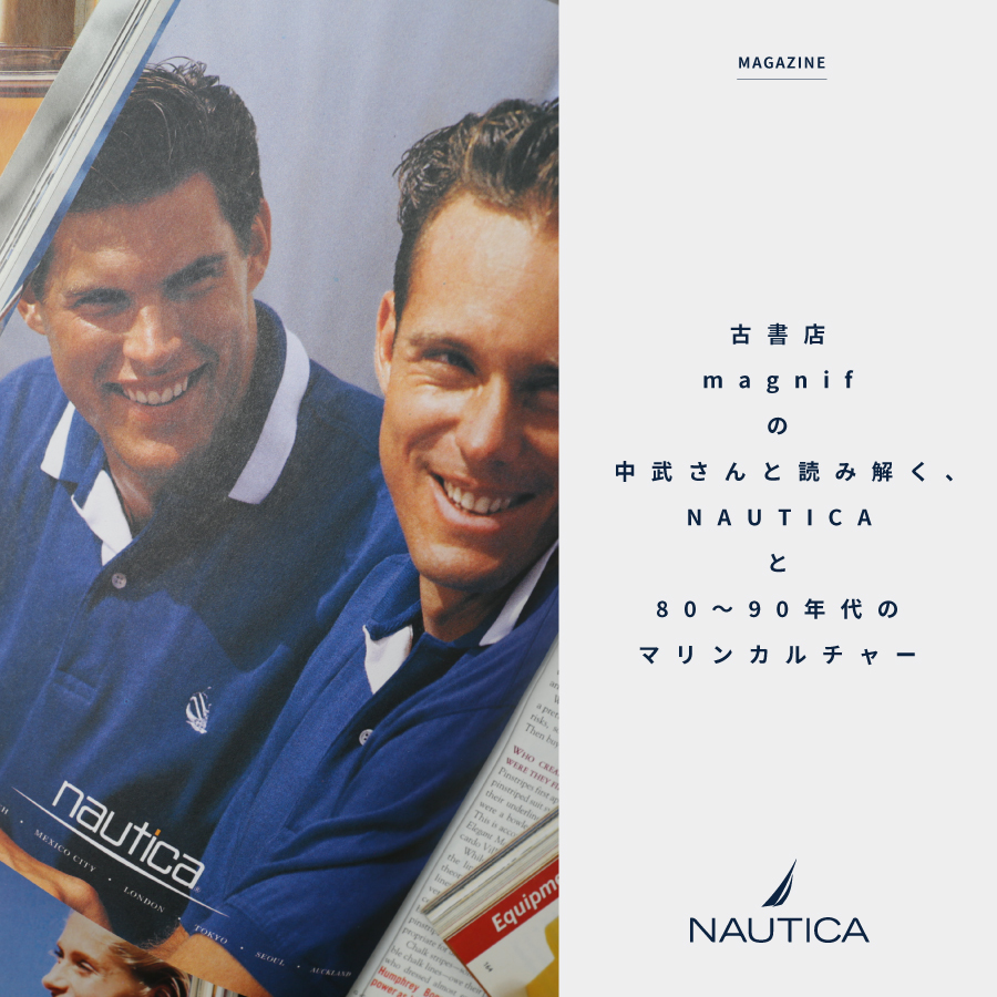 NAUTICA 2020-21 AUTUMN & WINTER