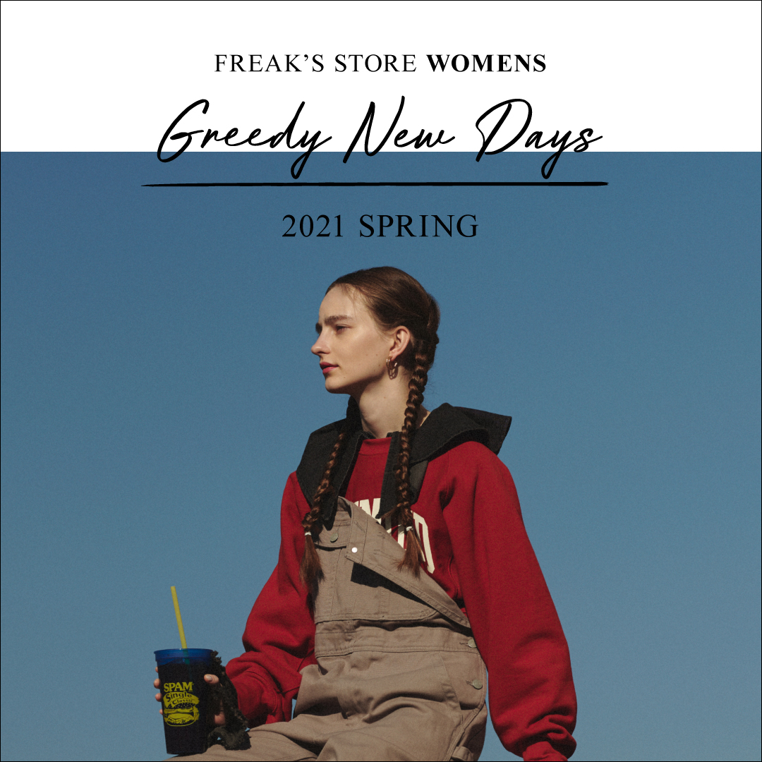 Greedy New Days 2021 SPRING